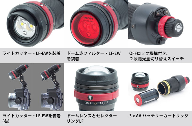 【INON】LF1300-Ewf