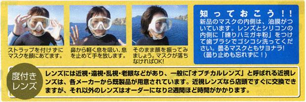 マスクの写真